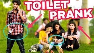 Toilet In Front Of Girls Prank in India 2017| Peing Prank Janeshwar Mishra Park