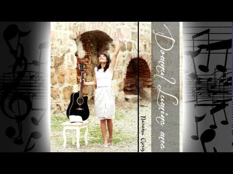 Narcisa Opriş - Domnul Lumina mea - Demo Album