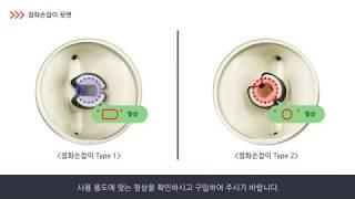점화손잡이(KNOB) 교체 방법_가스레인지, 가스오븐레…