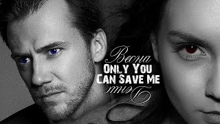 Весна + Денис ❝Only You Can Save Me❞