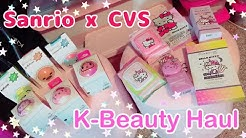 New 🎀 Sanrio K-Beauty at CVS! This is not a drill! | Haul Vlog