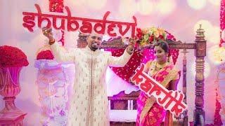 Kartik Shuba Devi The Engagement