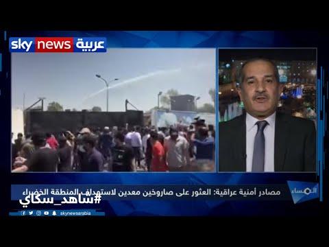 أنصار الفصائل المسلحة يحاولون اقتحام المنطقة الخضراء وسط بغداد  - نشر قبل 2 ساعة