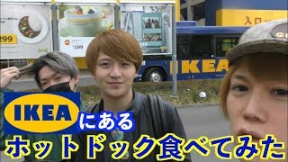 歌舞伎町ホストYoutuberほすちるです(^ ^) チャンネル登録、Twitterのフ...