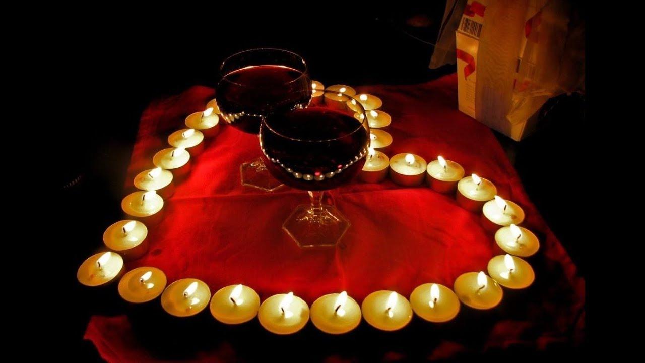 Вечер на годовщину знакомства