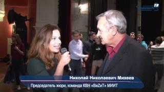 МИИТ ТВ: КВН. Кубок ректора МИИТ 2013(, 2013-12-02T15:09:49.000Z)