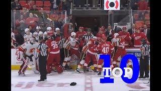Top Ten NHL Hockey Fights of November 2017
