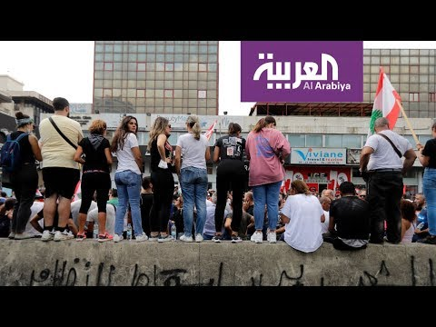 لبنان يتظاهر لليوم الثاني على التوالي.. غضب وهتاف وقطع طرقات  - نشر قبل 46 دقيقة