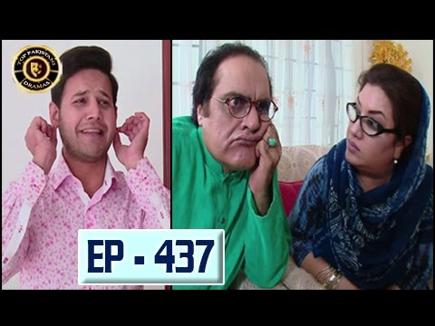 Bulbulay Ep 437 - ARY Digital Top Pakistani Dramas thumbnail