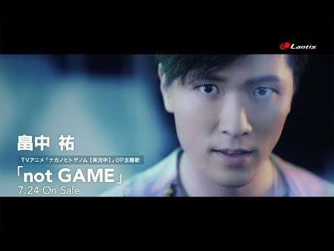 「not GAME」の参照動画