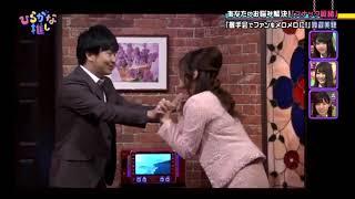 宮田愛萌と渡邉美穂の模擬握手会