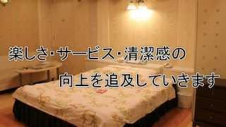 大阪 鶴橋にあるホテルどんぐりころころです。