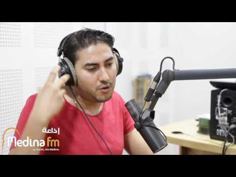 Mohamed Adly - Interview MEDINA FM محمد عدلي