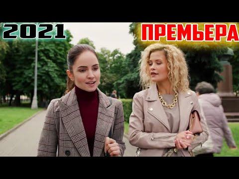 ДУШЕЩЕПАЮЩИЙ ФИЛЬМ всем нужно увидеть! НОВИНКА! ГРАДУС СМЕРТИ Русские фильмы, сериалы hd - Видео онлайн