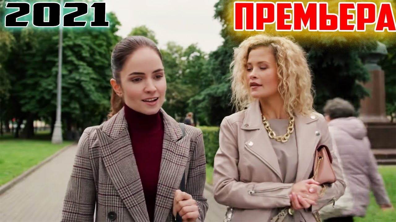 ДУШЕЩЕПАЮЩИЙ ФИЛЬМ всем нужно увидеть! НОВИНКА! ГРАДУС СМЕРТИ Русские фильмы, сериалы hd