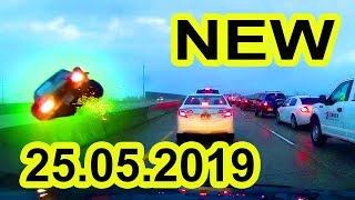 Подборка дтп на видеорегистратор за 25.05.2019. Видео аварий и дтп май 2019 года.