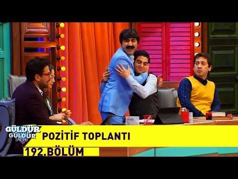 Güldür Güldür Show 192.Bölüm - Pozitif Toplantı