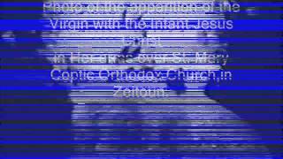 Begena Mezmur Zemari Abel Tesfaye Semesh Gulbet Honogne