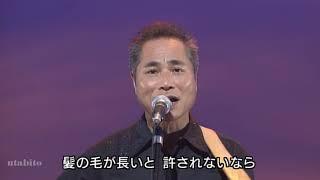 杉田二郎 - 戦争を知らない子供たち