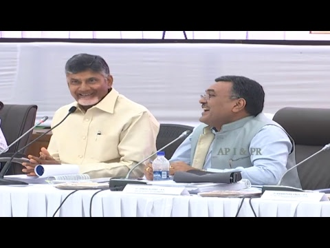 District Collectors Conference on Rural Water Supply and Sanitation Department Live 18-01-2018