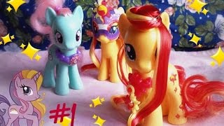 Heart Review #1: Обзор на Сансет Шмиммер ✎Sunset Shimmer Cutie Mark Magic