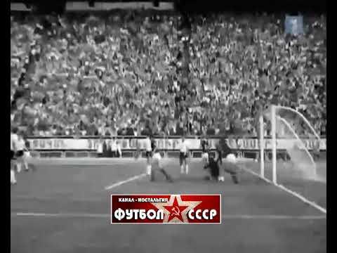1973 Арарат (Ереван) - Заря (Луганск) 2-0 Кубок СССР по футболу, 1/4 финала, 1-й матч