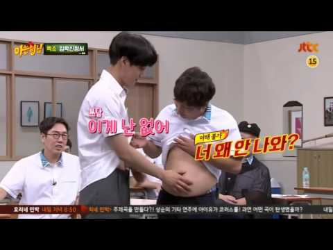 EXO 엑소 KNOWING BROTHER  Kai shows his abs