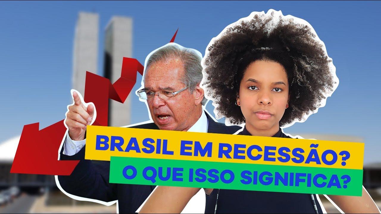 BRASIL EM RECESSÃO: O QUE ISSO QUER DIZER?