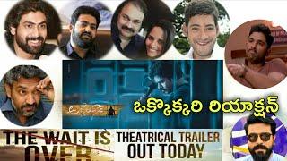 Celebrities Reaction On Agnyaatavaasi Trailer   #PSPK Pawan Kalyan Agnyaatavaasi Trailer Response