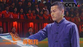 [等着我]铮铮铁汉心结难解:爸爸妈妈 我是你们抛弃的孩子吗?| CCTV