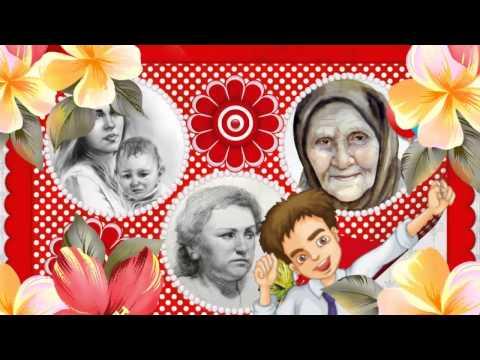 Текст песни Уральские пельмени Мамы перевод, слова песни