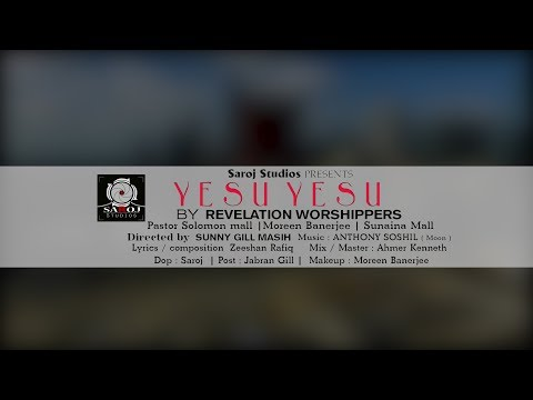 YESU YESU  {  official Full song AUDIO / VIDEO } by Revelation Worshippers
