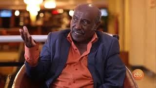 AYOTV STUDIO - New Eritrean film 2018 by  ZEMEN #134