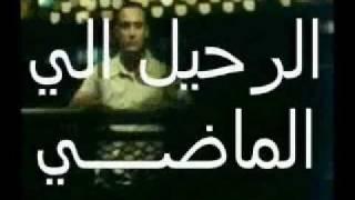 علي فاروق بعون_الله