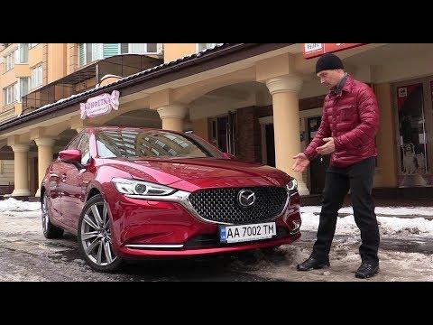 Новая Mazda 6 2018 все прелести богатым