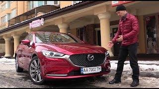 Новая Mazda 6 2018: все прелести - богатым?