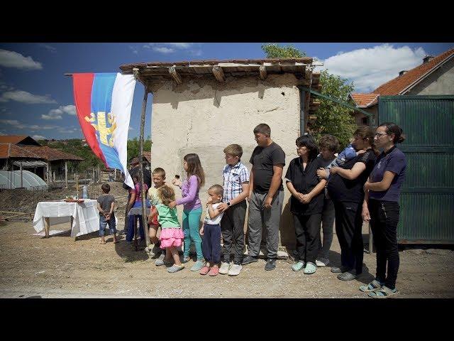 Polaganje kamena temeljca za kuću porodice Savić iz Koretišta na Kosovu i Metohiji - Srbi za Srbe