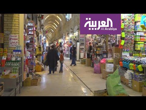 تعطيل الدوام الرسمي في 3 وزارات في إقليم كردستان العراق  - نشر قبل 8 ساعة