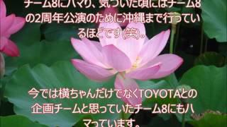 AKB48横山結衣さんへのファンレターです。 http://akb48fanletter.com/y...