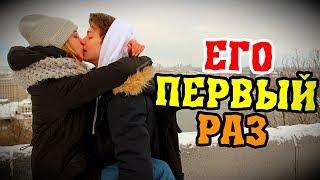 Как Познакомиться И Поцеловать Девушку В Первый Раз | Как Целоваться, Пикап Развод На Поцелуй