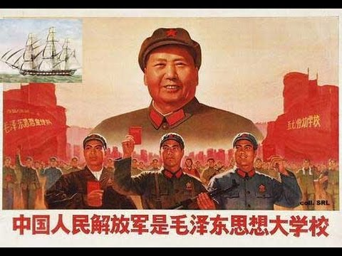 What if China wasn't Communist?