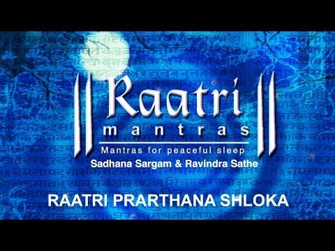 Raatri Prarthana Shloka | Raatri Mantras | Devotional