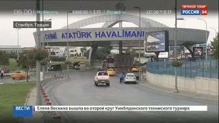 взрывы в стамбуле премьер йылдырым поведал подробности атаки