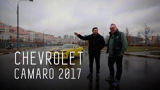 видео Chevrolet Camaro нового поколения