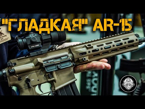 Новые «гладкие» карабины AR-15 и травматы – пистолеты SigSAUER P226 и COLT 1911  от Техкрима!