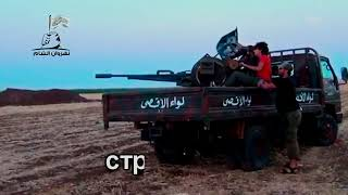 Сирия (Гонения христиан в мире)