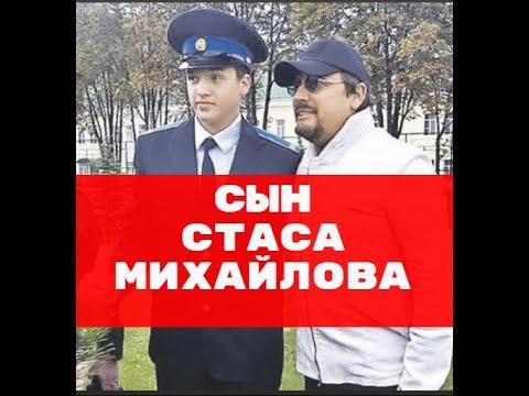 Сын Стаса Михайлова выбрал не самый лёгкий путь в жизни