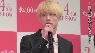ムビコレのチャンネル登録はこちら▷▷http://goo.gl/ruQ5N7 映画『君と10...