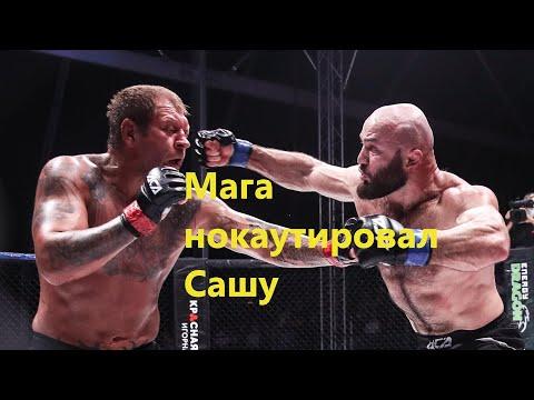 Исмаилов жёстко нокаутировал Емельяненко