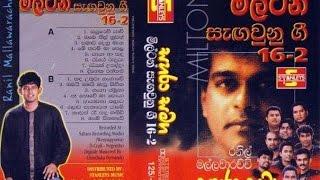 Milton Mallawaarachchi (Sangauna Gee 16) Mp3 Audio Album